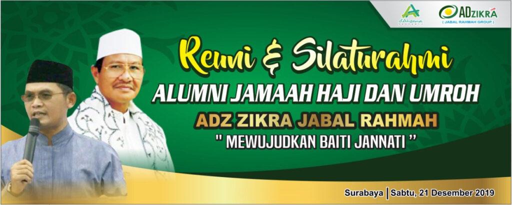 Adz Zikra Jabbal Rahmah Surabaya