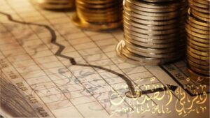 Point Penting Ekonomi Syariah